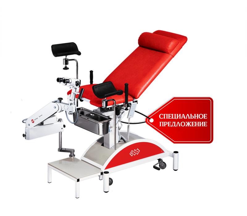 ВМЕСТЕ ВЫГОДНЕЕ! Гинекологическое кресло BTL-1500 и кольпоскоп KARL KAPS KP 3000S - английская изысканность и немецкое качество по доступной цене