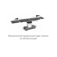 Операционный стол Медин ОУ-01К (Медин Альфа)