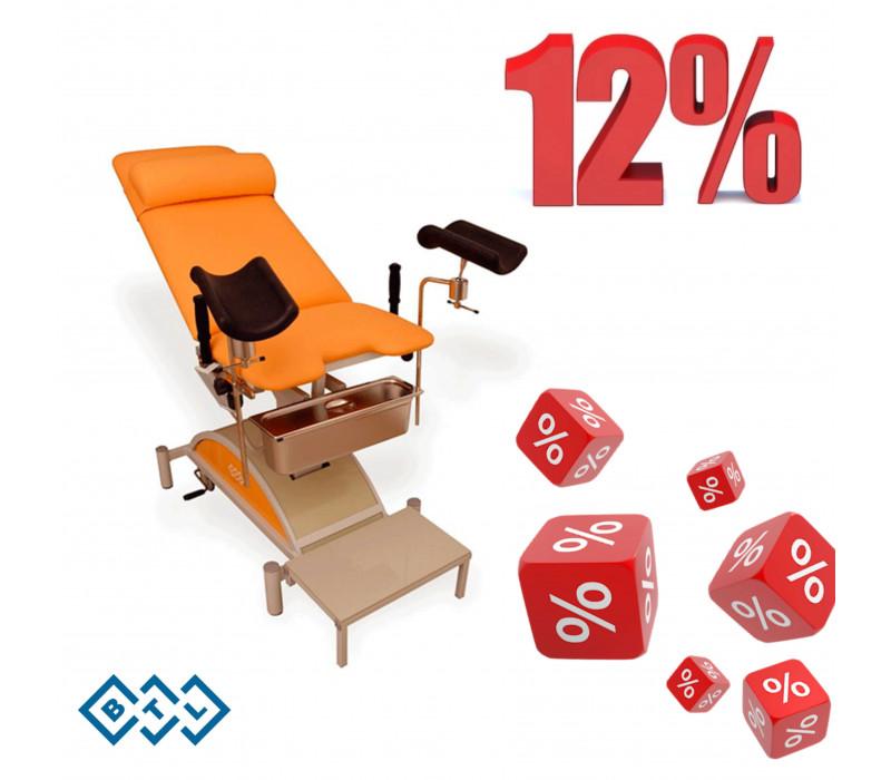 Скидка-12%* на приобретение Гинекологического кресла BTL-1500 в любой модификации