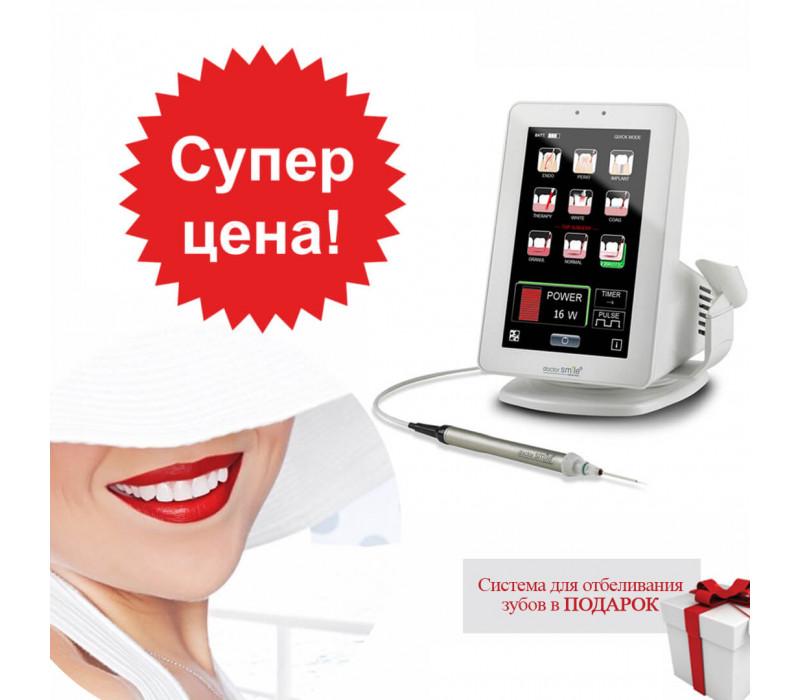 Жаркое лето – цены тают!  Стоматологические лазеры Doctor Smile на выгодных условиях.